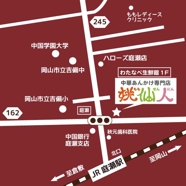 桃仙人地図