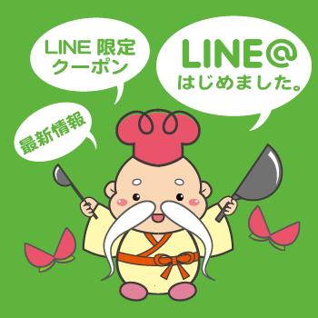line桃仙人