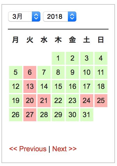 桃仙人2018/3営業予定