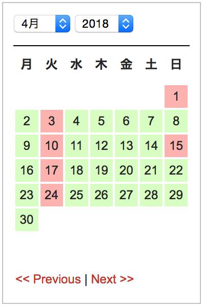 桃仙人4月営業カレンダー