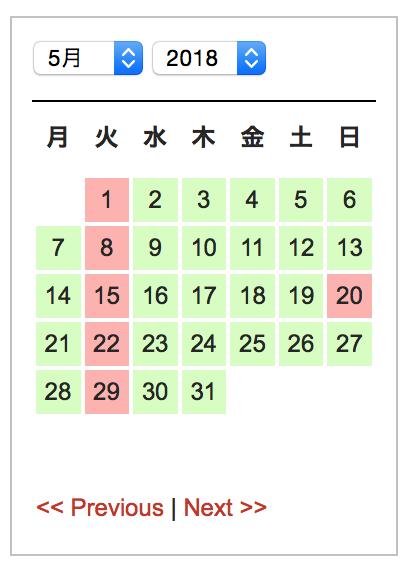 桃仙人5月カレンダー