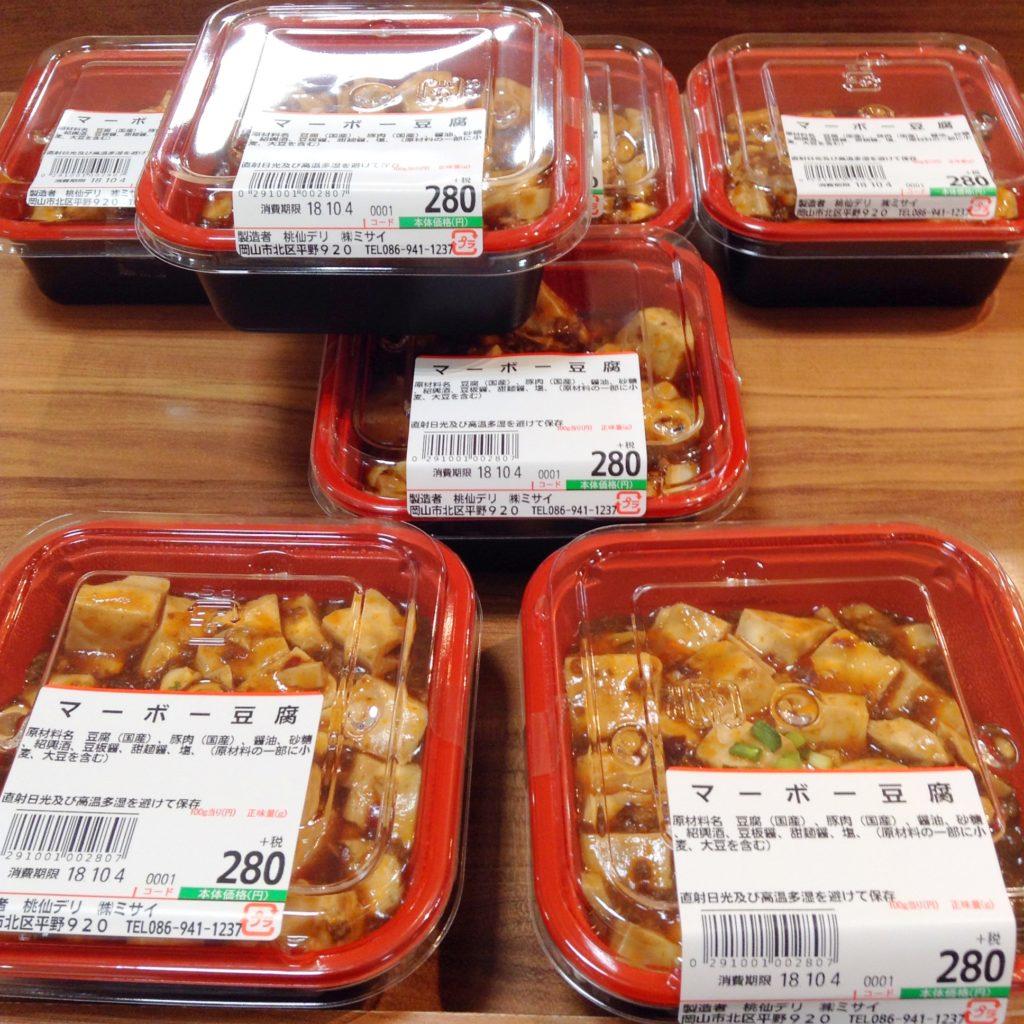 ももせんデリ麻婆豆腐